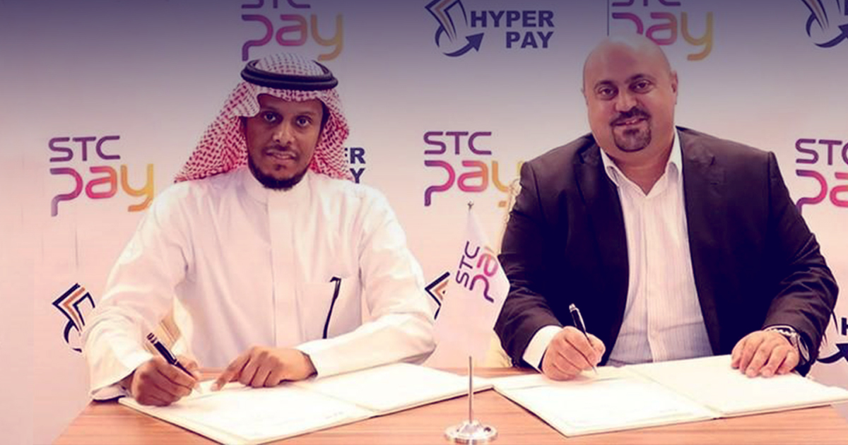 STC is now available for Hyperpay merchants